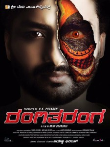 2015_Kannada_film_Rangitaranga_poster